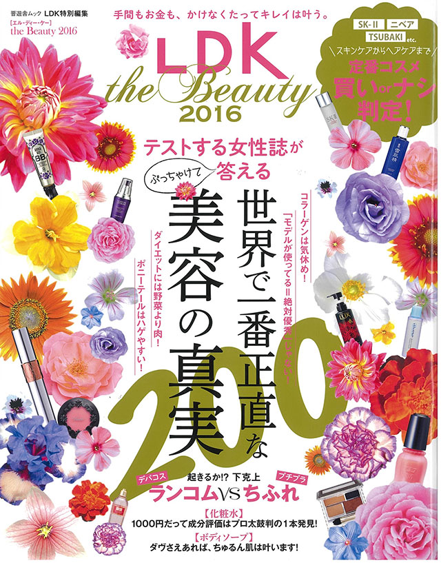 LDK the Beauty 2016